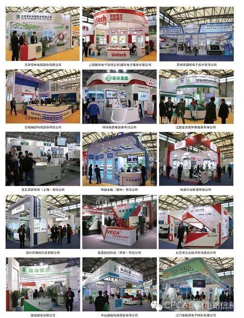 深南电路股份有限公司 汕头超声印制板公司 广东生益科技股份有限