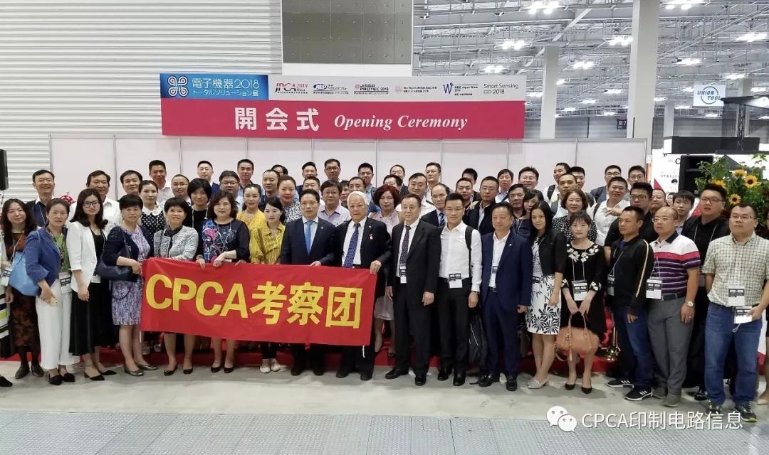 珠海金安国纪招聘_中国电子电路行业协会