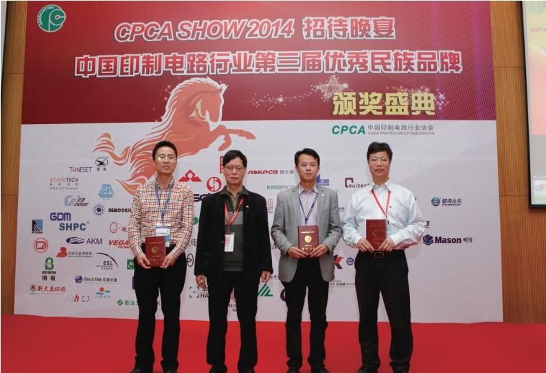 中国印制电路行业专业技术职务任职资格评审委员会会员梁志立为获得